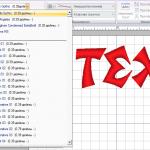 PE-Design 10: Шрифты и надписи