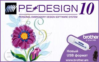 Купить диски с дизайнами для машинной вышивки