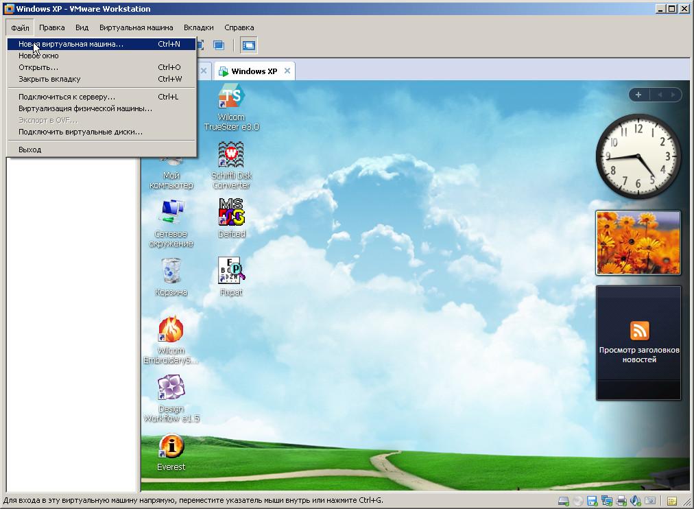 программы для виртуально проверки электрических схем