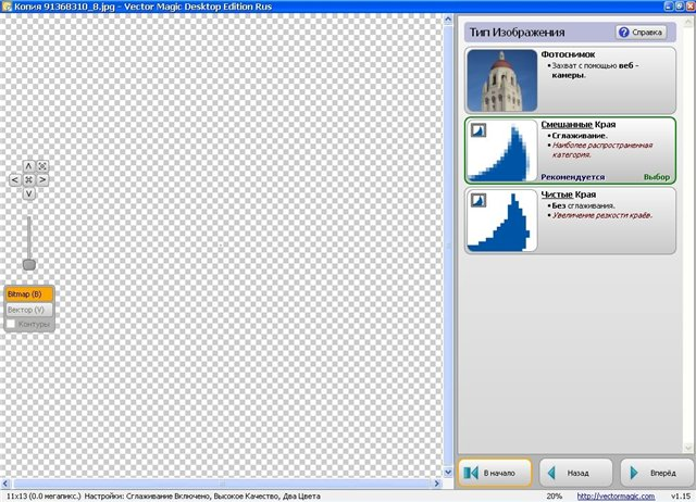 Graphic Design Software  Free Software Apps and Games